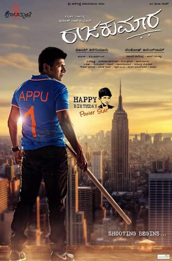 Anna Bond 2 (2017) Kannada Film Dubbed Into Hindi Full ...