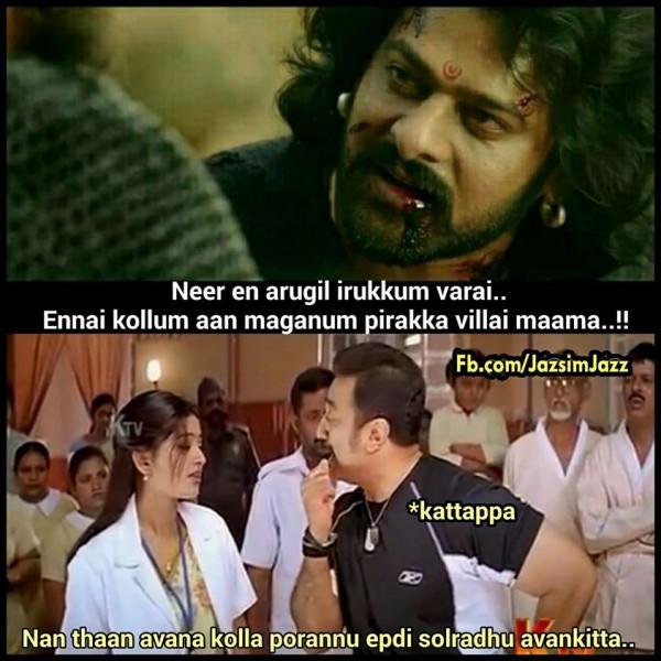 We Go Viral: Prabhas, Rana Daggubati's Baahubali 2 Memes Go Viral In