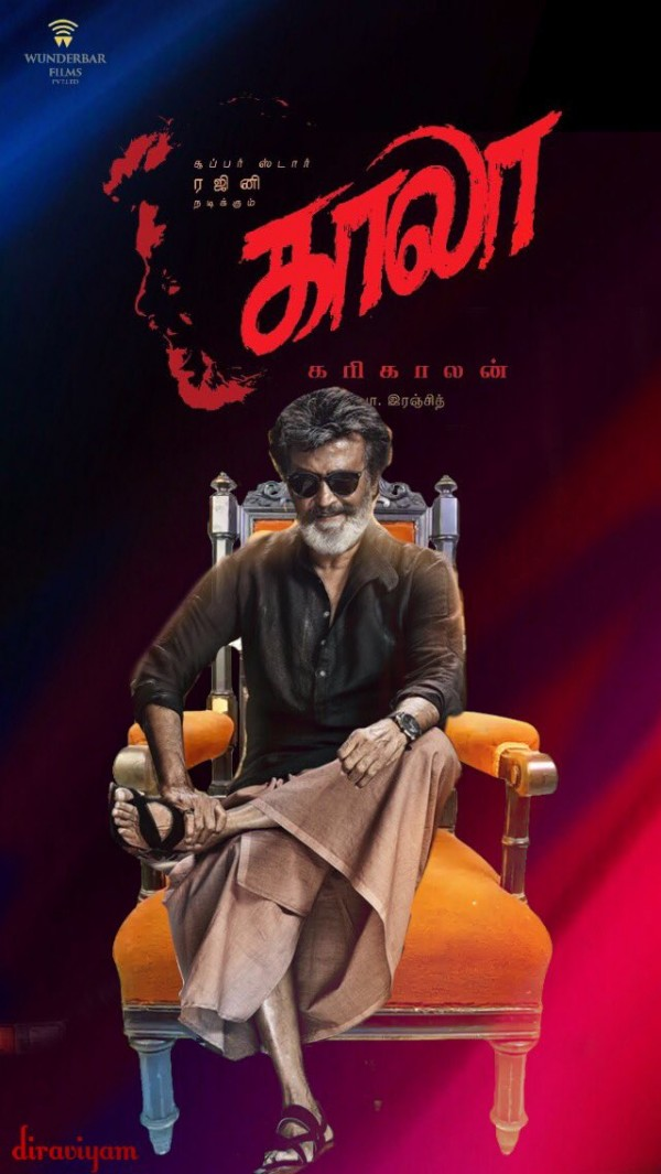 Kaala Movie Poster Background
