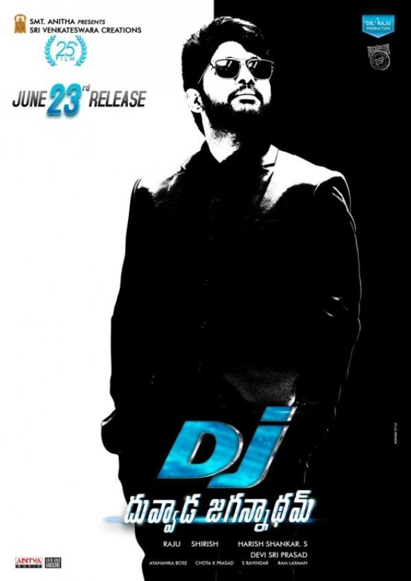 allu arjuns duvvada jagannadham dj movie poster