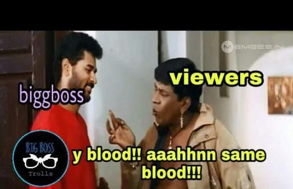 bigg boss tamil funny trolls photos images gallery 69962