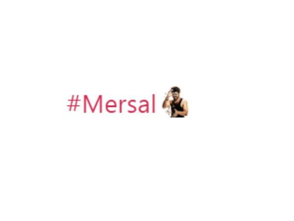 Vijay,Mersal,Mersal Twitter emoji,Mersal emoji,Vijay's Mersal emoji,Ilayathalapathy Vijay