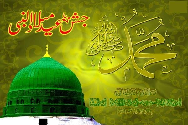 Happy Eid-e-Milad-un-Nabi 2017,Milad un-Nabi/Id-e-Milad,happy Milad un-Nabi/Id-e-Milad,Milad un-Nabi/Id-e-Milad 2017,Milad un-Nabi/Id-e-Milad quotes,Milad un-Nabi/Id-e-Milad wishes,Milad un-Nabi/Id-e-Milad greetings,Milad un-Nabi/Id-e-Milad whatsapp msg