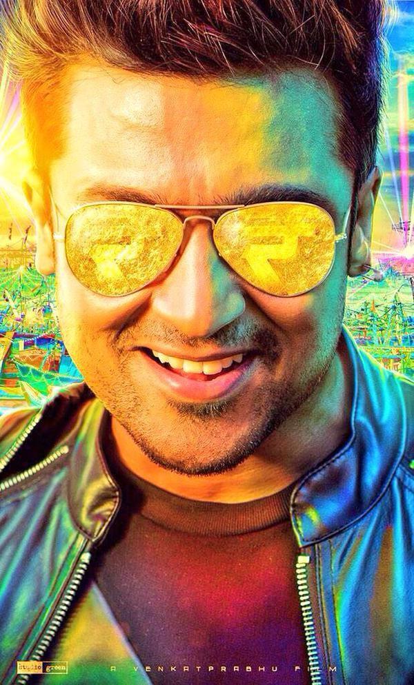 Masss,tamil movie movie,suriya masss,Suriya,Nayantara,Amy Jackson,Masss movie stills,Masss movie pics,Masss movie images,Masss movie pictures