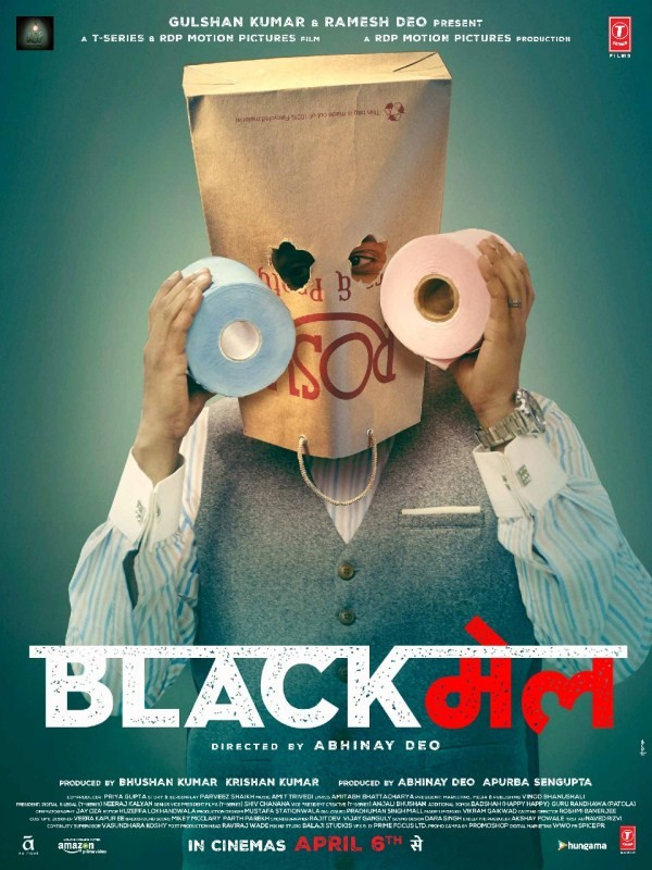Irrfan Khan,Kirti Kulhari,Divya Dutta,Arunoday Singh,Omi Vaidya,Anuja Sathe,Pradhuman Singh Mall,Gajraj Rao,Blackmail,Blackmail poster,Blackmail wallpaper,bollywood movie