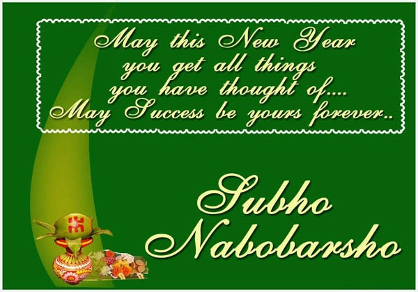 Happy Shubho Noboborsho 2018,Shubho Noboborsho 2018,Bengali New Year,happy Bengali New Year,Bengali New Year quotes,Bengali New Year wishes,Bengali New Year pics,Bengali New Year images,Bengali New Year greetings,Bengali New Year sms,Bengali New photos