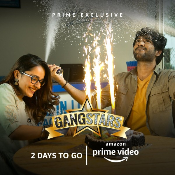Amazon First Company: Amazon Prime Video Launches First Telugu Web Series