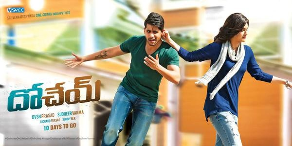 Dohchay,telugu movie Dohchay,Naga Chaitanya,Kriti Sanon,Dohchay movie stills,Dohchay movie pics,Dohchay movie photos