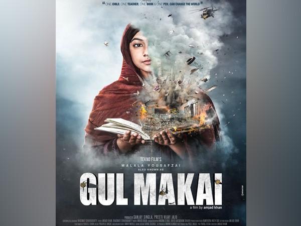 Malala Yousafzai,Gul Makai first look,Gul Makai,Gul Makai first look poster,Gul Makai movie poster,Gul Makai poster,Gul Makai pics,Gul Makai images,Gul Makai stills,Gul Makai pictures,Gul Makai photos