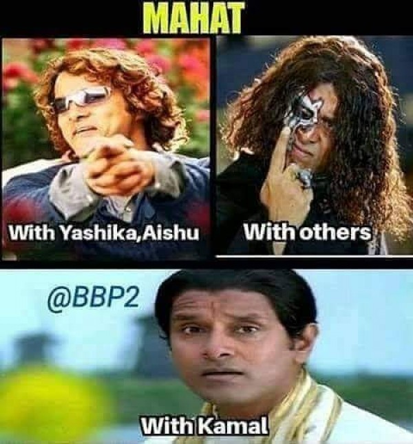 Funniest Viral Videos: Bigg Boss Tamil 2: Memes & Trolls