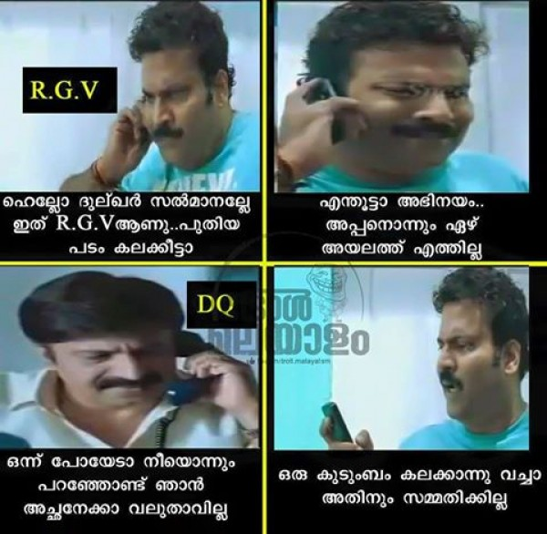 Viral Global News Viralglobalnews: Viral Memes: Ram Gopal Varma-Mammootty-Dulquer Salmaan