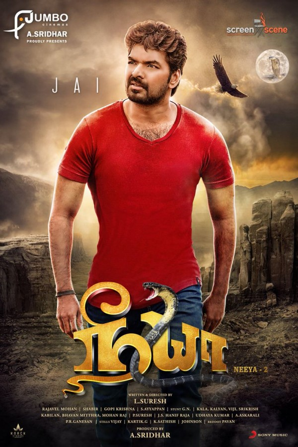 Neeya 2 First Look and Posters