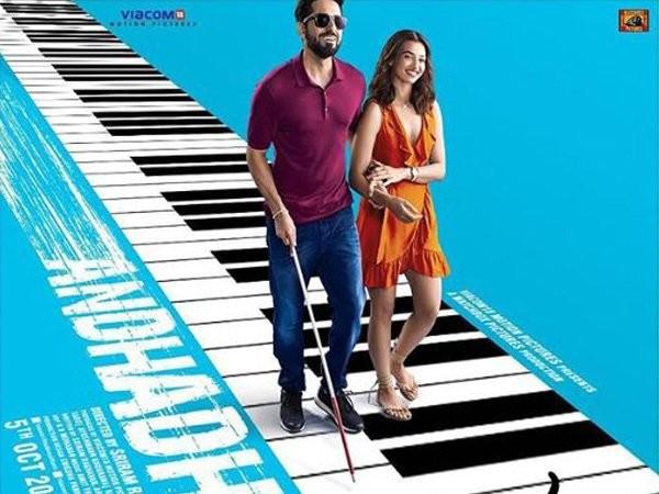 AndhaDhun,AndhaDhun poster,AndhaDhun movie poster,AndhaDhun first look,Tabu,actress Tabu,Tabu AndhaDhun