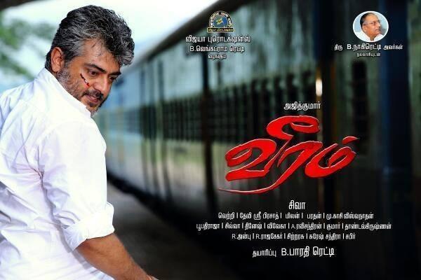 Veeram poster (Facebook/ Veeram Fans' page)