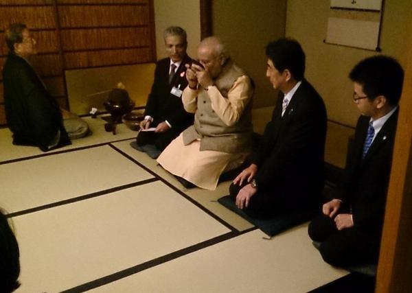 Modi Drinks Traditional Tea in Japan