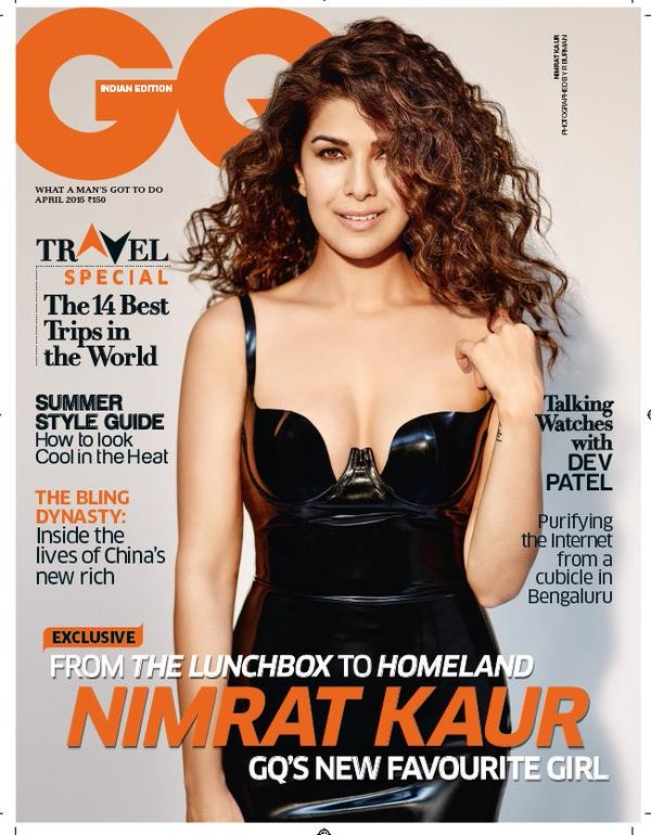 Nimrat Kaur featured in the cover page of GQ India