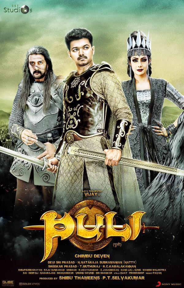 'Puli' (Hindi) First Look