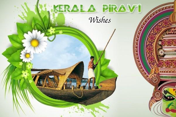 Kerala piravi