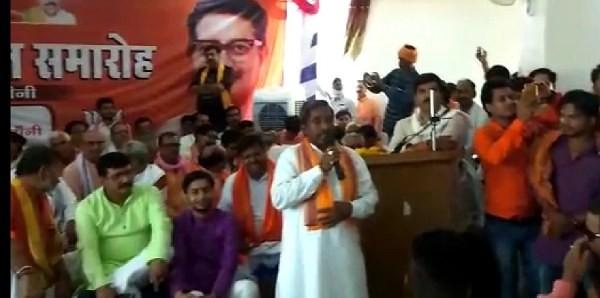 BJP MLA Ram Ratan Kushwaha