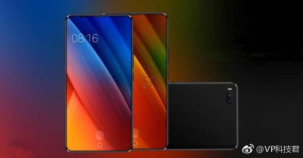 Xiaomi Mi 7 renders