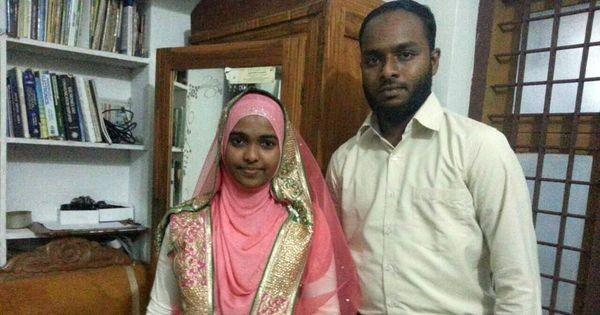 Hadiya and Shafin Jahan