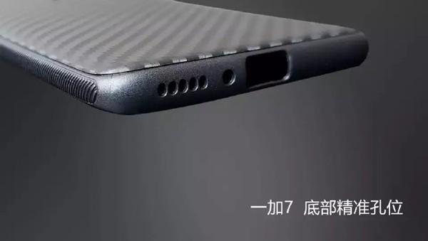 OnePlus 7 case leaked