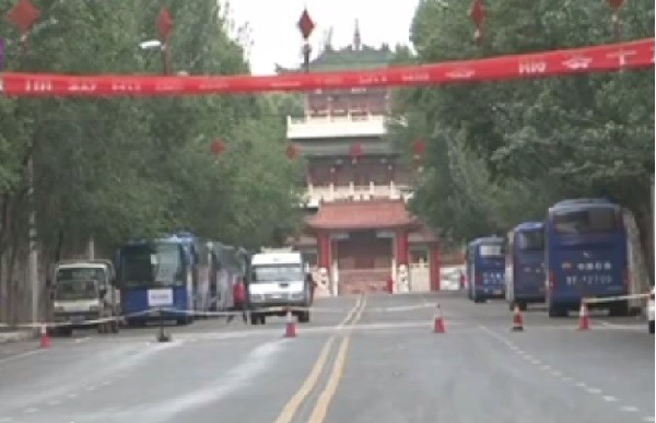 City of Yumen in Gansu province has been quarantined after a man died of deadly bubonic plague