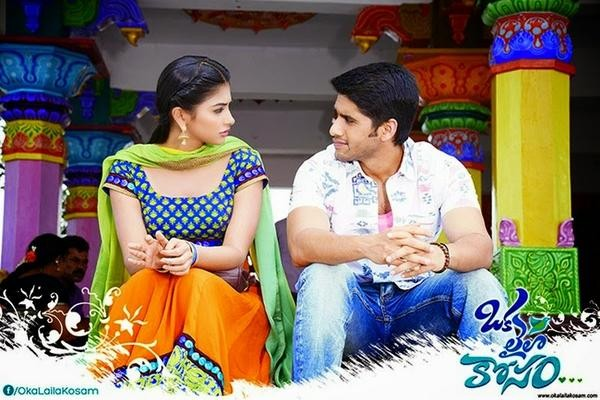 Oka Laila Kosam (OLK) Movie Review: Viewers Have Mixed Responses