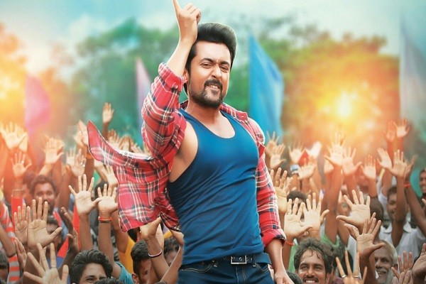 Suriya in Telugu movie Gang