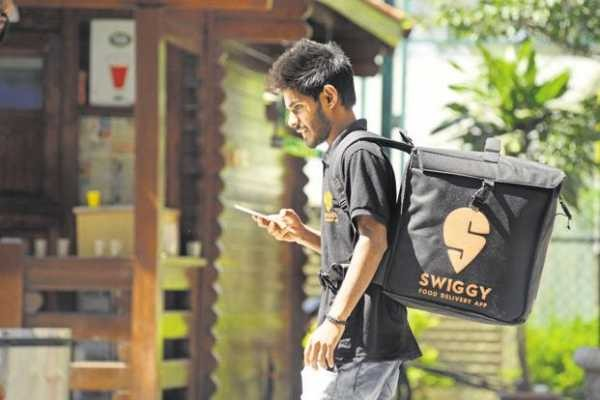 Swiggy Rooms