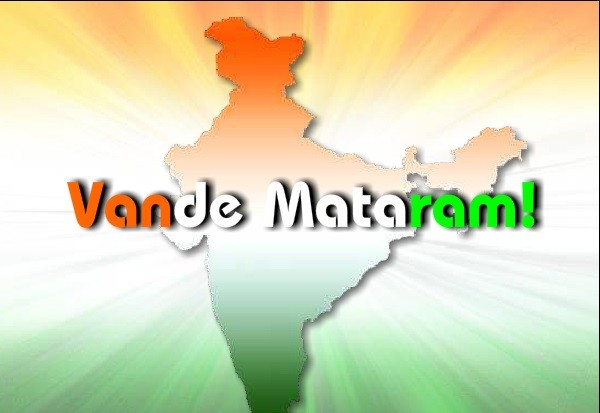 Republic Day 2017, Republic Day quotes, Republic Day messages, Vande Mataram