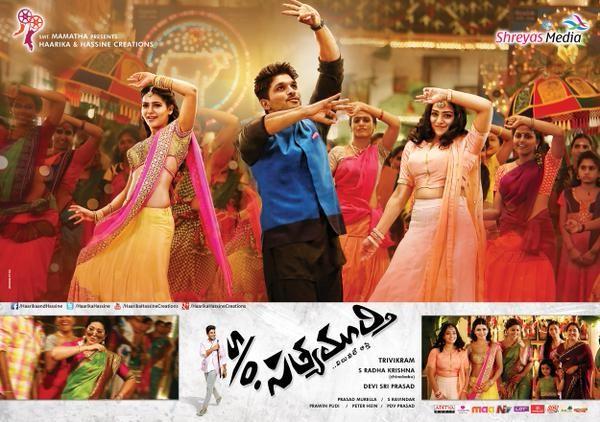 s o satyamurthy 11 day collection at us box office allu arjun
