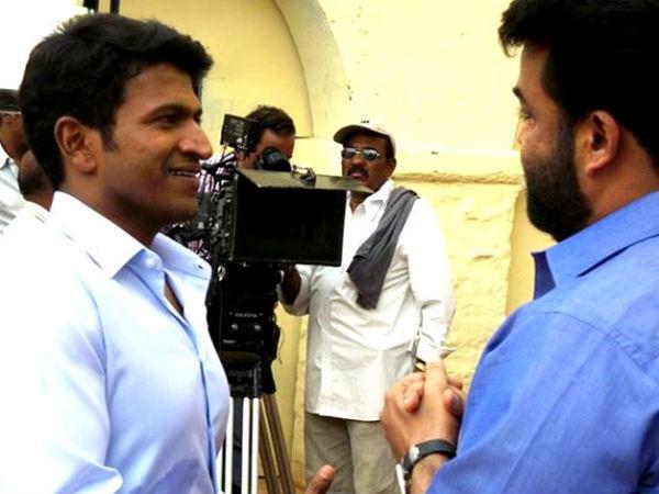 Puneet Rajkumar With Mohanlal