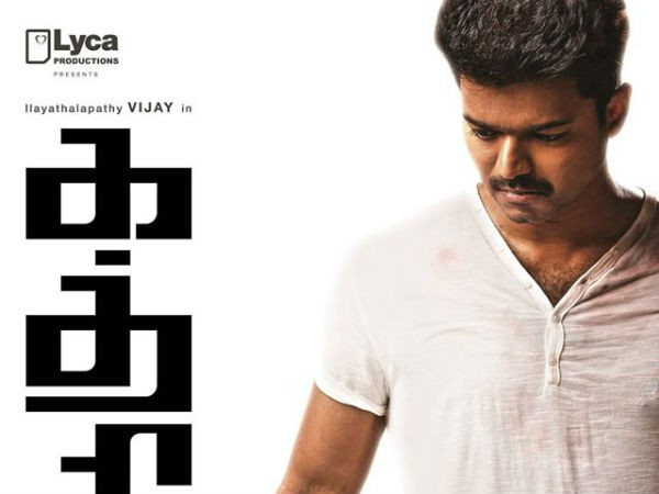 Kaththi Advance Booking