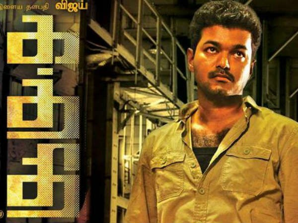 Kaththi: Advance Booking Starts