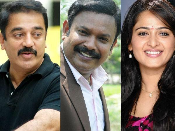 Kamal Haasan, Venkat Prabhu, Anushka Shetty