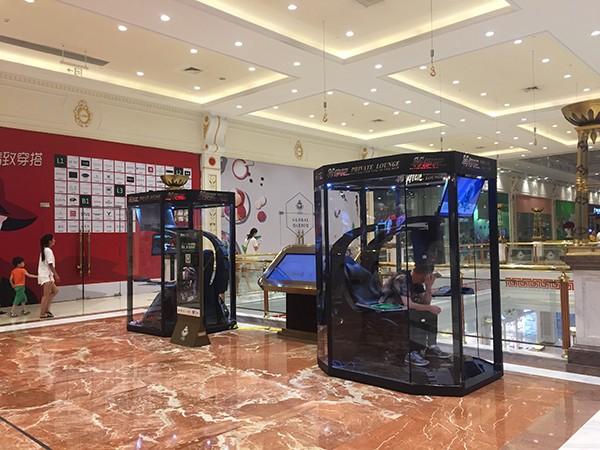 China, husband rest booth, mall kiosk