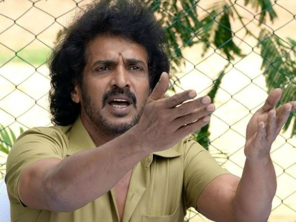 Upendra in Politics