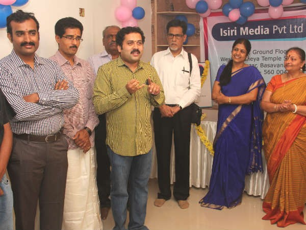 Isiri Channel Launched