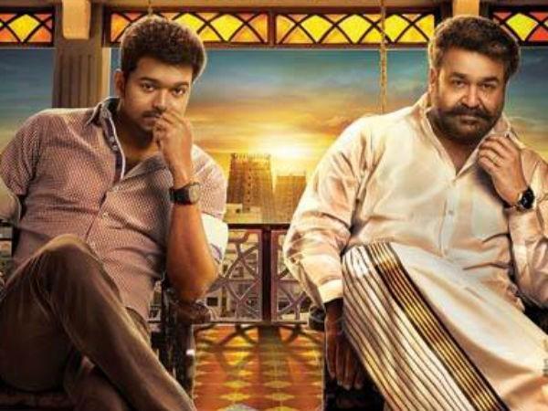 Vijay and Mohanlal