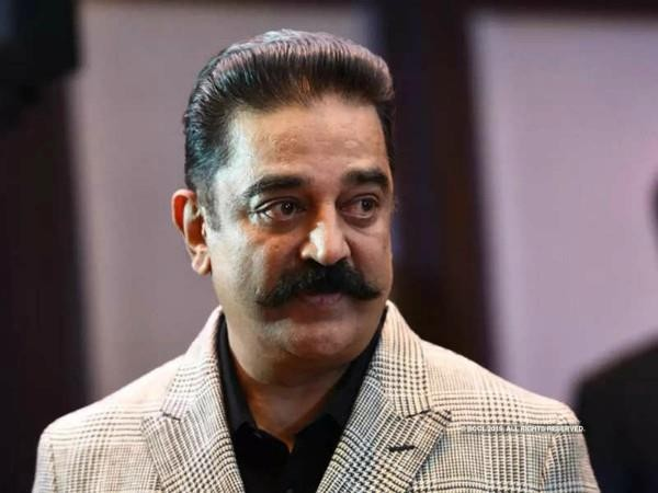 Image result for kamal haasan slippers