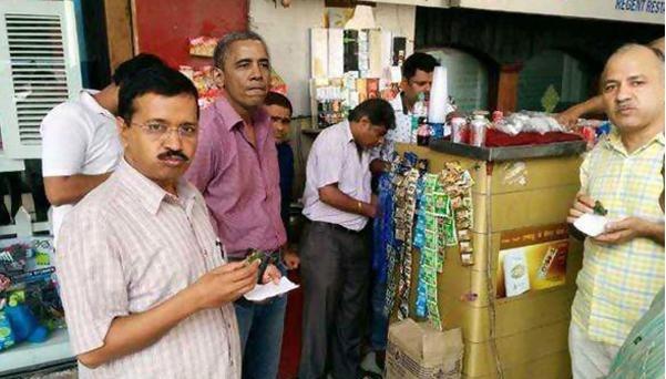 Morphed Image of Barack Obama and Arvind Kejriwal