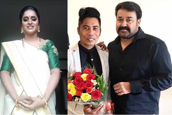 64th National Film Awards: Surabhi Lakshmi, Mohanlal, Peter