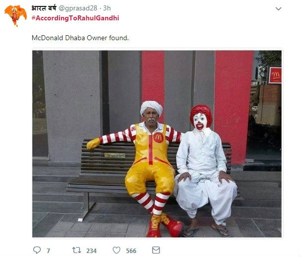 #AccordingToRahulGandhi,Rahul Gandhi,Rahul Gandhi memes,Rahul Gandhi funny memes,Rahul Gandhi twitter memes,Rahul Gandhi facebook memes,Rahul Gandhi memes pics,Rahul Gandhi memes images