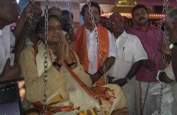 Shashi Tharoor performing Thulabharm