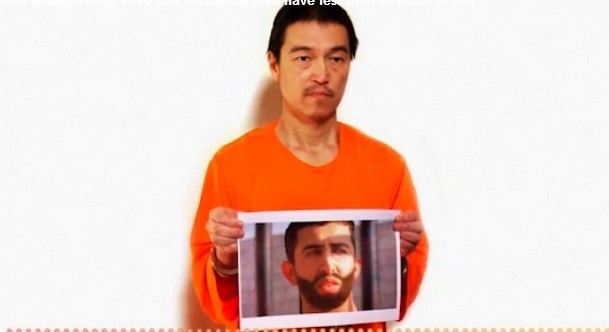 Kenji goto final appeal