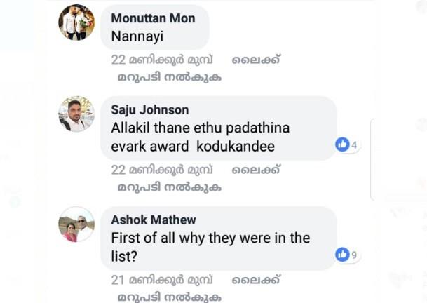 Mohanlal trolls