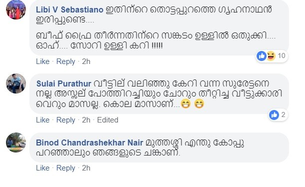 Suresh Gopi trolled