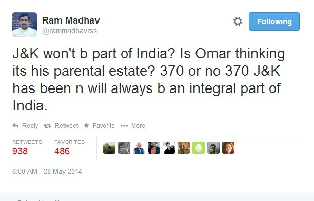 Article 370 Controversy has taken a new turn as RSS has said that J&K is not Omar Abdullah's parental estate.