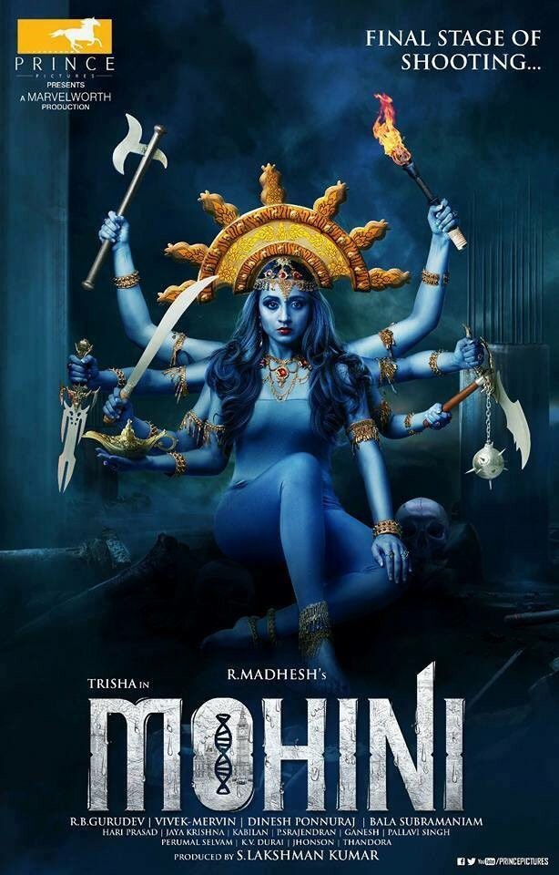 Mohini first look poster,Mohini first look,Mohini poster,Trisha as Mohini,Mohini movie pics,Mohini movie stills,Mohini movie images,Mohini movie photos,Mohini movie pictures